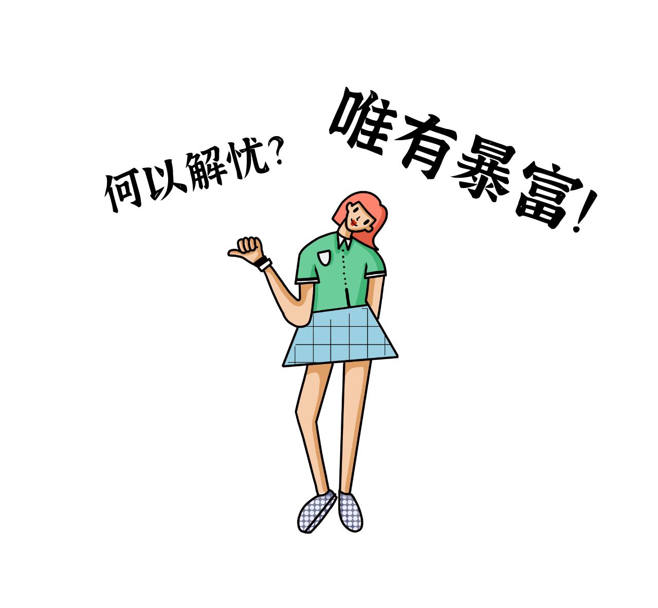 默认标题_朋友圈封面_2020-12-07-0.png